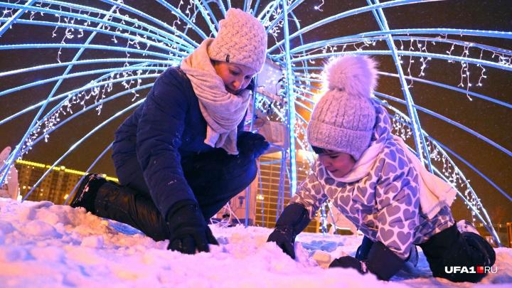 Для жителей Башкирии новогодние праздники начнутся на час раньше