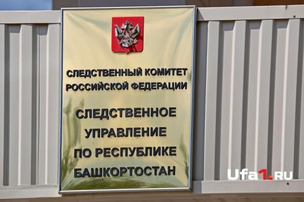 Следователи наложили арест на имущество предприятия