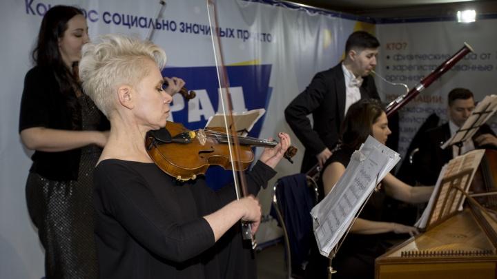 Две сотни новосибирцев пришли на концерт классической музыки в метро