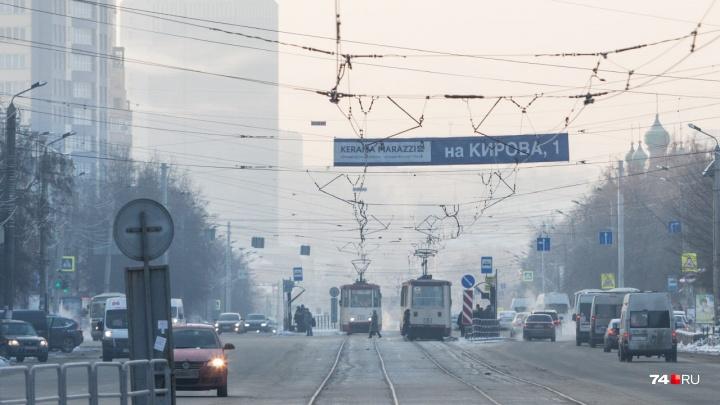 В трёх районах Челябинска перекроют дороги из-за демонтажа рекламных конструкций