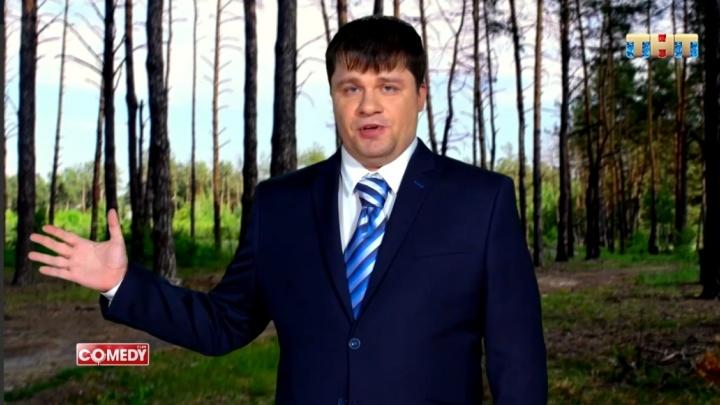 «Горит всего одна сосна»: в Comedy Club высмеяли пожары в Сибири