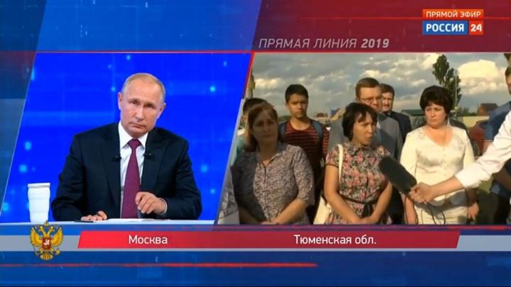 Жесткая реакция Путина, оправдания Моора и сходка жителей: что произошло после жалобы из Каскары