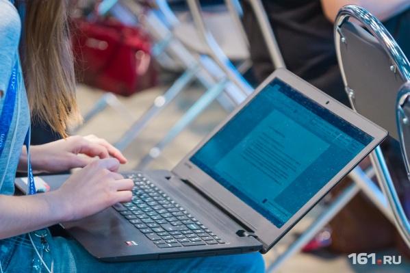 Подготовиться к экзаменам теперь можно в интернете