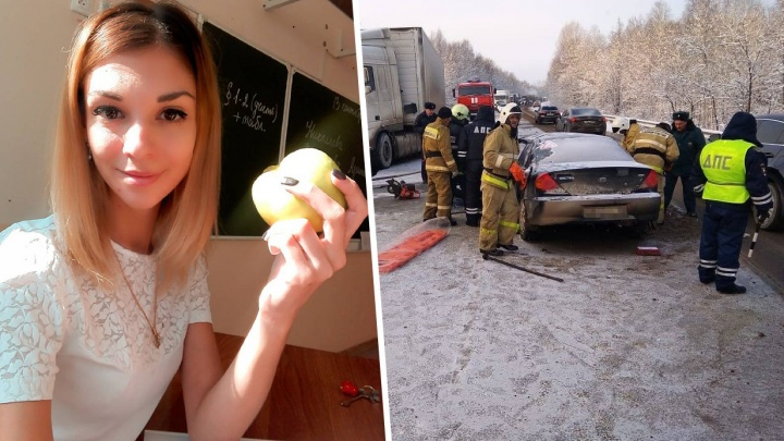 Наташу Рачкову, которая разбиласьв ДТП по дороге в Красный Яр, экстренно перевезли в Челябинск