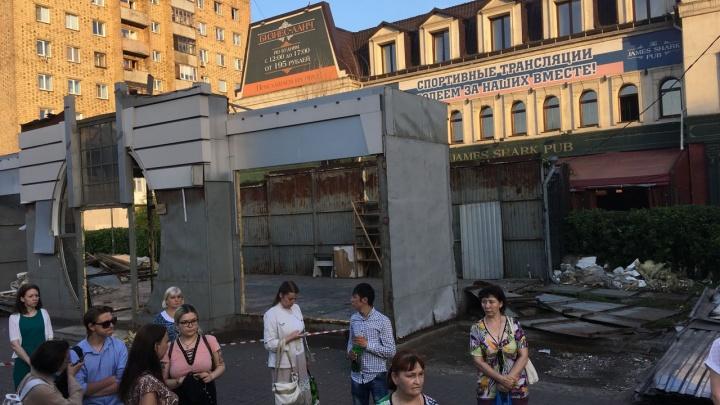 На «Органном зале» снесли аккуратный павильон-магазин
