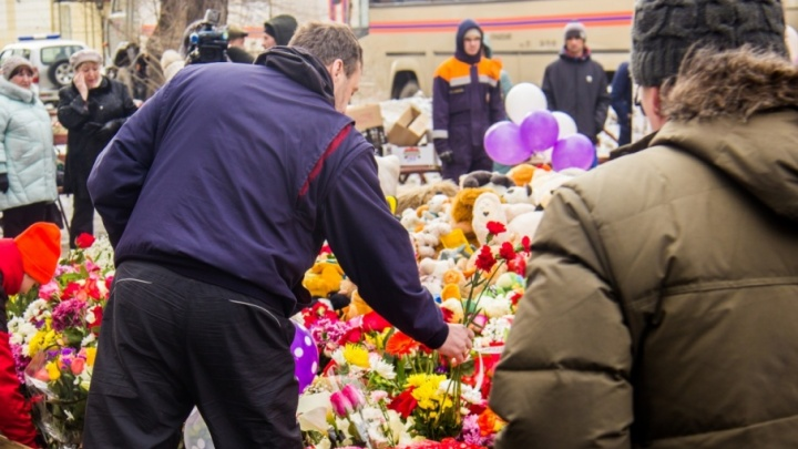 В России 28 марта объявили днем траура, в Кургане пройдет акция в память о жертвах трагедии в Кемерово