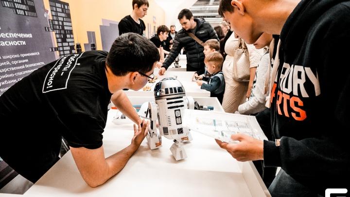 Мир роботов: в Екатеринбург приехала выставка будущего