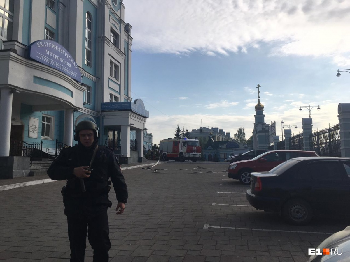 Здание епархии в Екатеринбурге «заминировали»: как это было