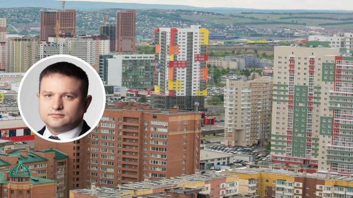 «Здесь живет треть Красноярска, а выделяют 20 млн»: депутат предложил разделить Советский район