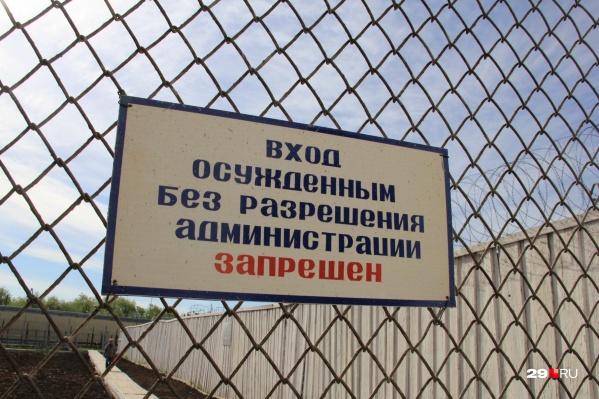 Кожевников отправится на 2 года 3 месяца в колонию общего режима