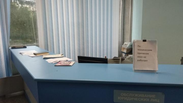 «Марок нет, извините»: в Екатеринбурге почтовое отделение перестало отправлять письма