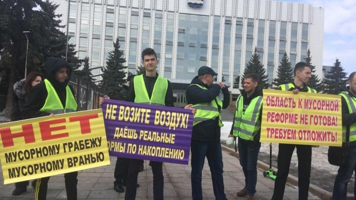 Против грабительского тарифа: тюменцы устроили пикет у администрации Тюмени