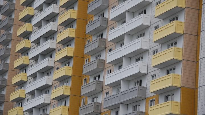 Обсуждается отмена программы экономжилья по 35 тысяч за «квадрат»