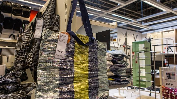 В новосибирской ИКЕА появились сумки из упаковок от чипсов