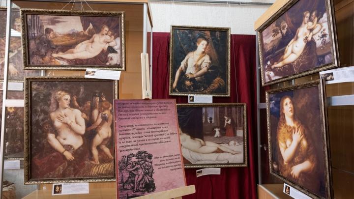 Любовь земная и небесная: в Волгограде проходит выставка лучших полотен Тициана