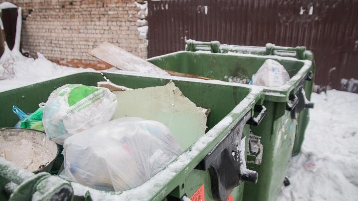 В Самарской области установили летний тариф за вывоз мусора
