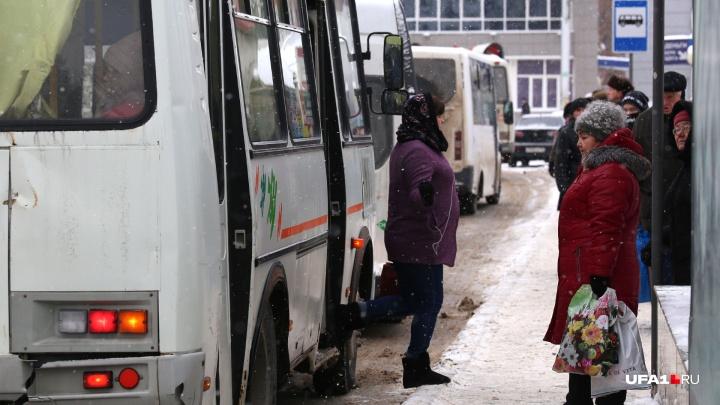 Уфа попрощалась с маршрутками компании «Транс-лайн»