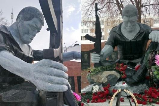 Скульптуру открывали в торжественной обстановке