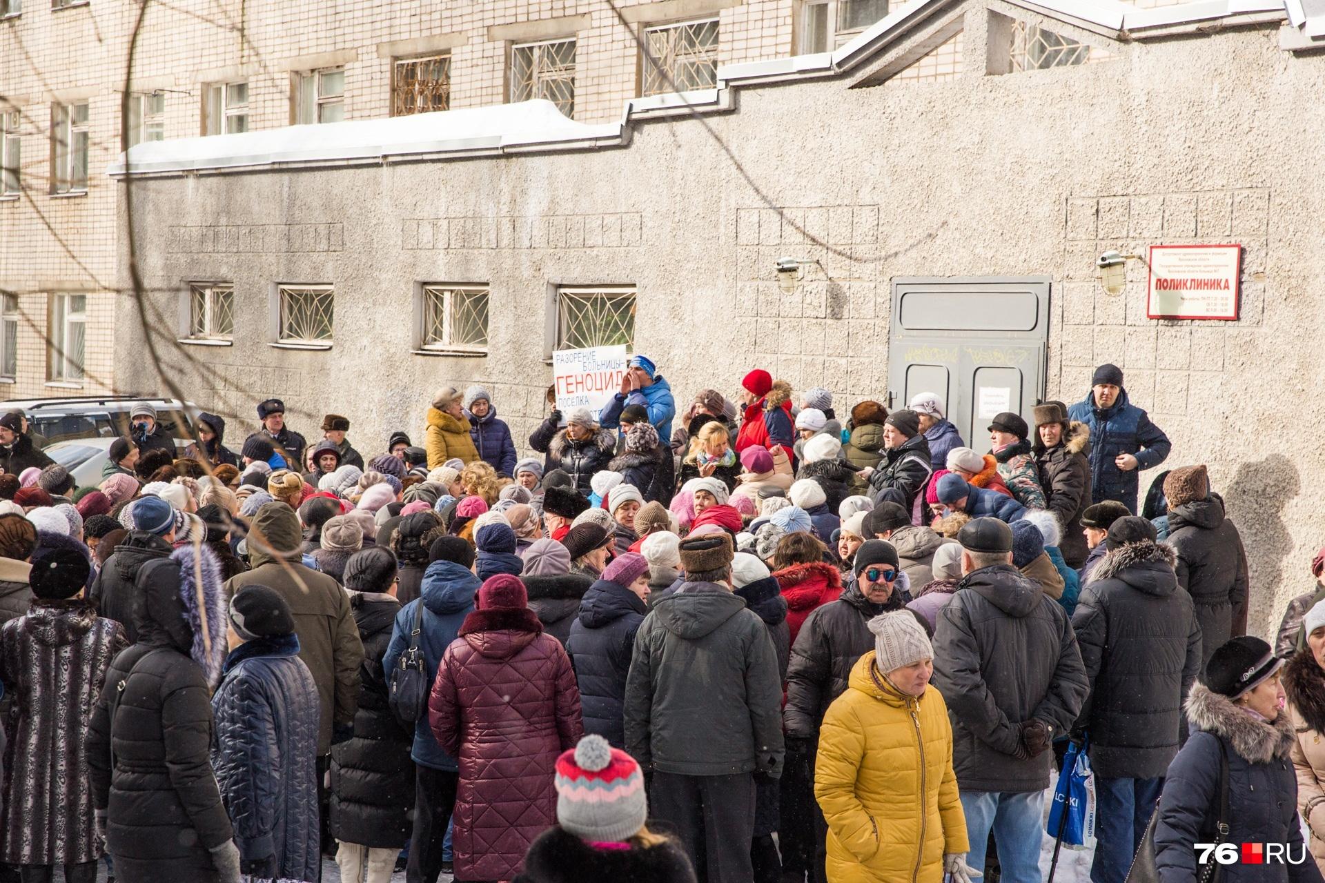Жители Заволжского района выходили на митинг против объединения больниц, но протестная волна быстро сошла на нет
