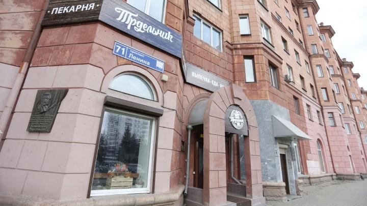 «Не переживайте и не теряйте нас»: Челябинск остался без чешской выпечки