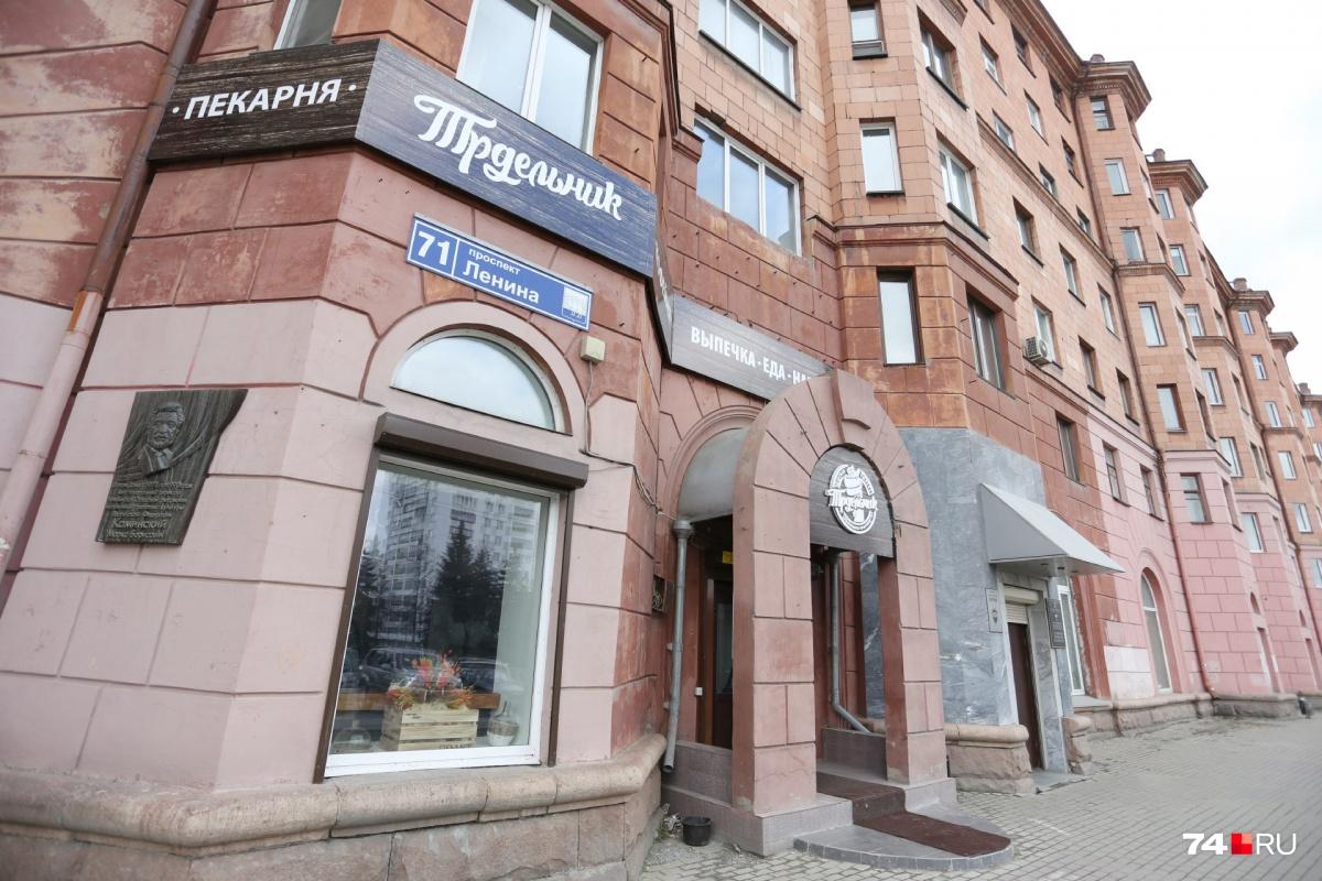 Мини-пекарня закрылась через 8 месяцев