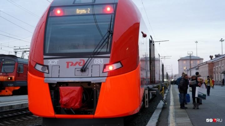 Маршрут электропоезда «Ласточка» продлили до станции Кишерть. Публикуем новое расписание