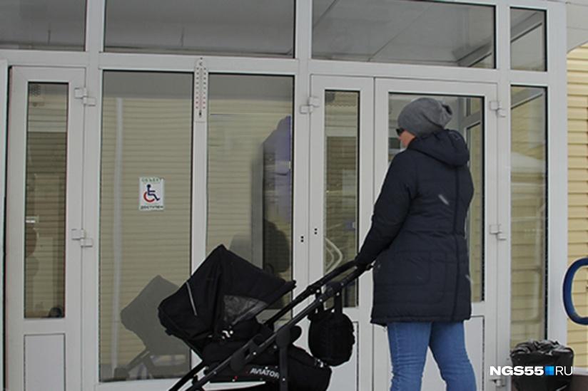 помощь в получении кредита без предоплаты в москве