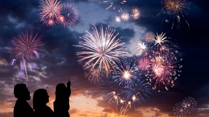 Руководители новосибирских компаний поздравили горожан с Новым годом