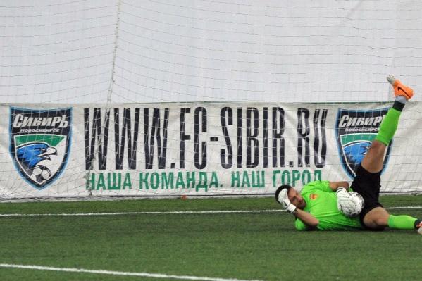 Футбольный клуб «Сибирь» вступил в процедуру банкротства: в компании ввели наблюдение