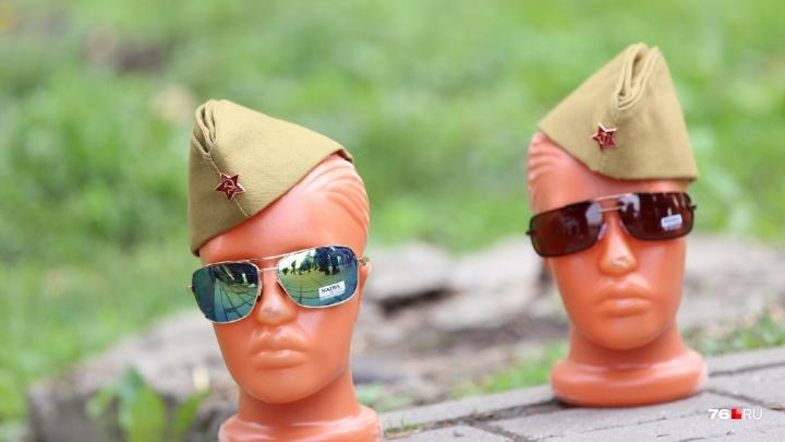 В День Победы в центре Ярославля развернули торговлю пилотками