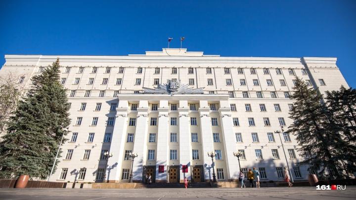 Госдолг Ростовской области составил 26 миллиардов рублей