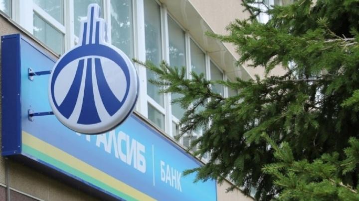 Банк «УРАЛСИБ» предлагает корпоративным клиентам счетдля идентификации платежей