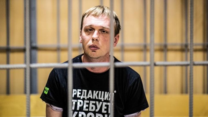 Свободу Ивану Голунову: в Волгограде поддержали автора коррупционных расследований