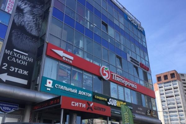 ТЦ «Моби Дик» находится на перекрестке Екатерининской и Попова