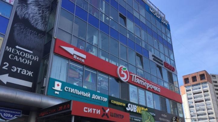 Мэрия Перми отказала владельцу ТЦ «Моби Дик» в разрешении на строительство медицинского центра