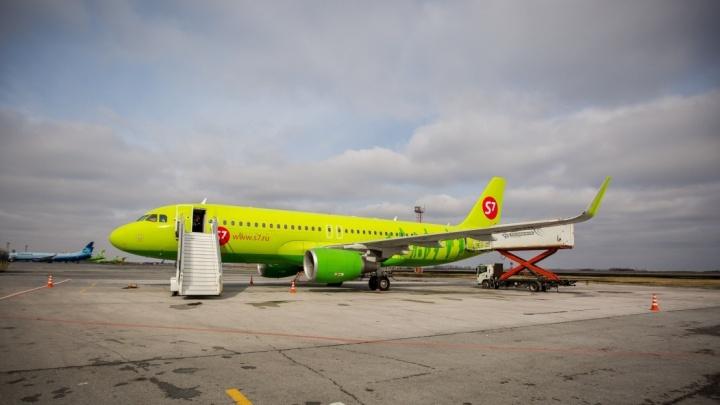 S7 отменила прямые рейсы из Новосибирска в Минск
