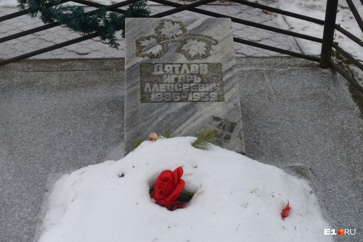 Игорь Дятлов был опытным походником