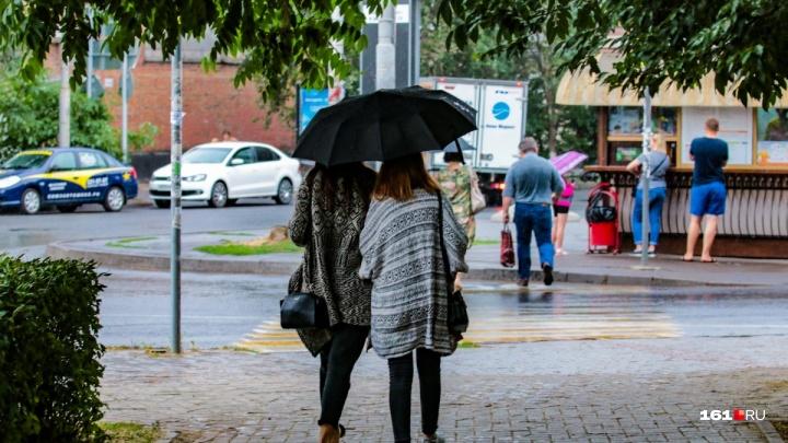 Пасмурно и дождливо: какая погода ожидает ростовчан в выходные