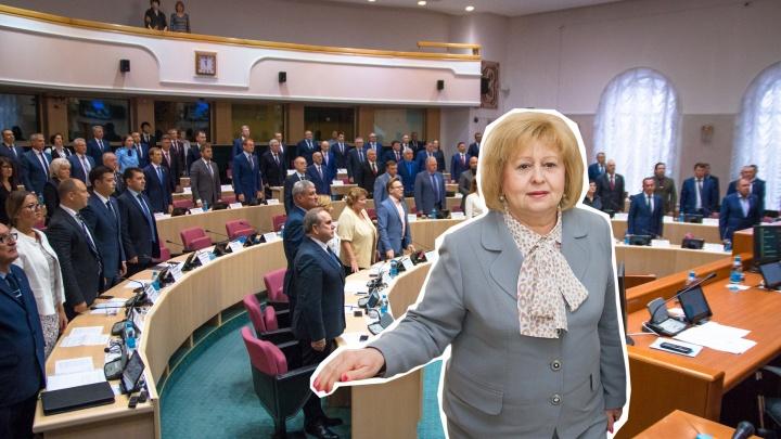 Уполномоченным по правам человека в Самарской области вновь избрали Ольгу Гальцову