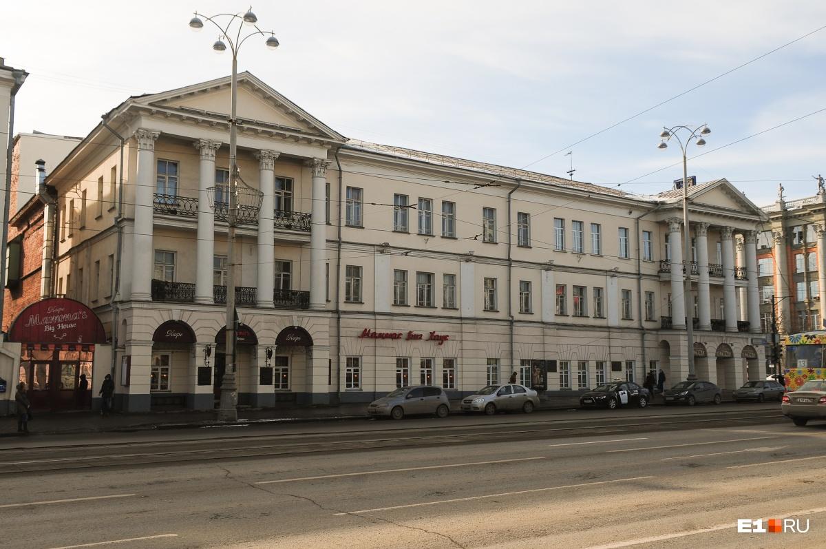 Самое старое каменное здание Екатеринбурга, в котором ныне расположена консерватория