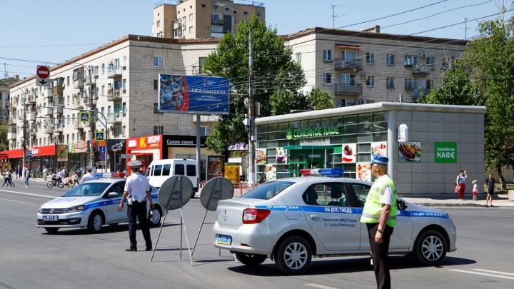 Волгоград встречает первый матч чемпионата мира перекрытыми дорогами