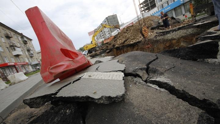 В Челябинске выставили на продажу предприятие за миллиард рублей