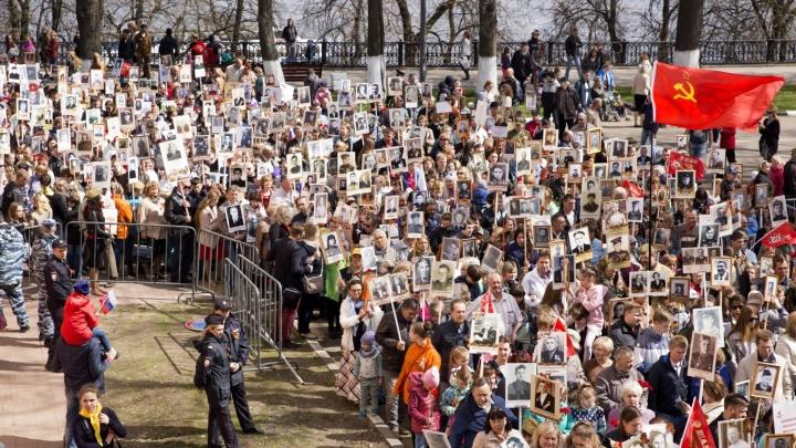 В Ярославле определили маршрут и место сбора акции «Бессмертный полк»: куда и во сколько подходить