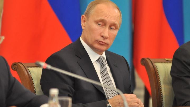 Forbes впервые за пять лет не признал Путина самым влиятельным человеком в мире