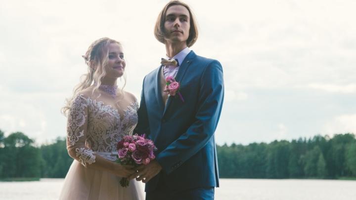 В Ярославле разыскивают молодожёнов, потерявших все свадебные фото