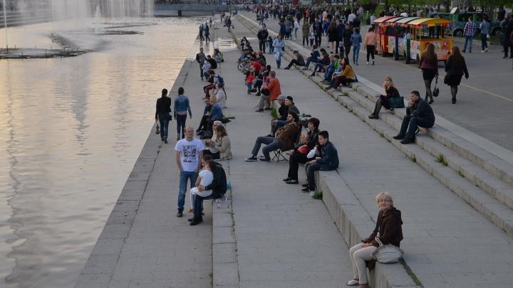 В выходные в Екатеринбурге потеплеет до 26 градусов