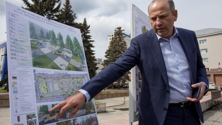 Сухой фонтан, Эйнштейн и знаменитый диван: показываем, как изменят центр Челябинска к саммитам