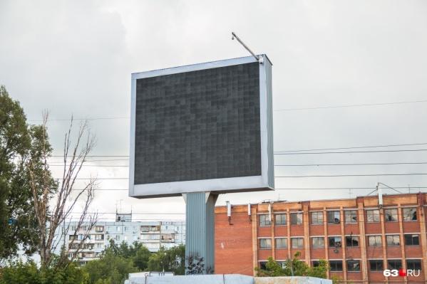 В новой рекламной концепции в Самаре акцент будут делать на цифровые носители информации