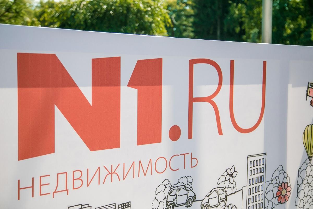 N1.RU поздравил строителей с профессиональным праздником