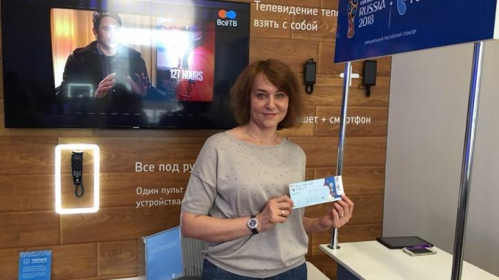 Пятьдесят шесть сибирских абонентов «Ростелекома» выиграли билеты на чемпионат мира по футболу
